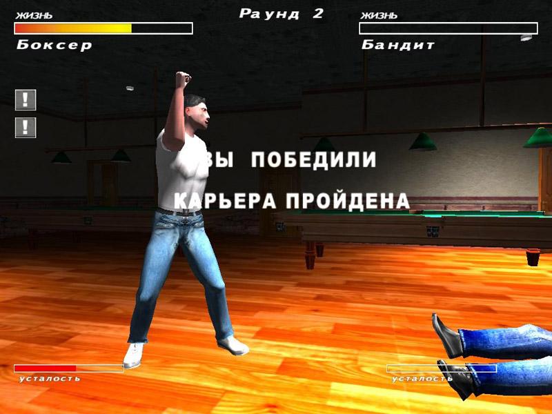 Месть-боксера-Московский-криминалитет-2