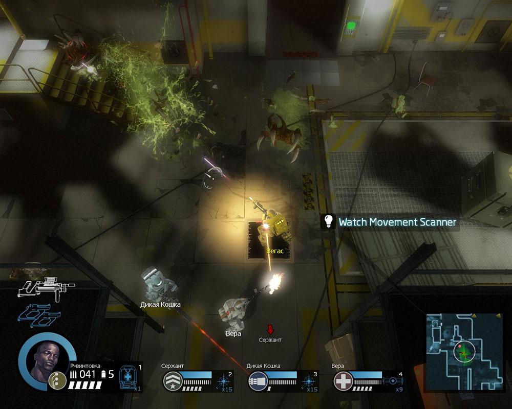 Alien-Swarm1