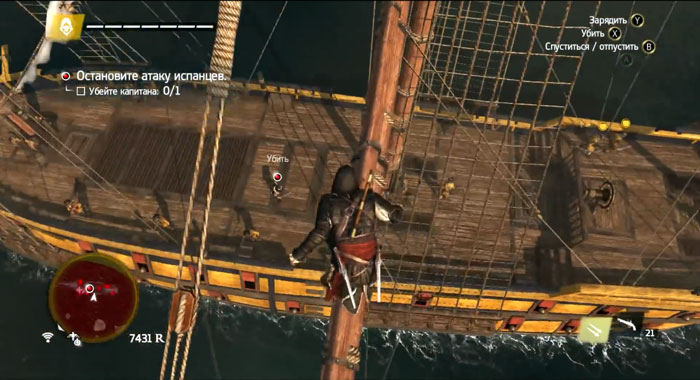 Assassin's-Creed-4-Black-Flag2