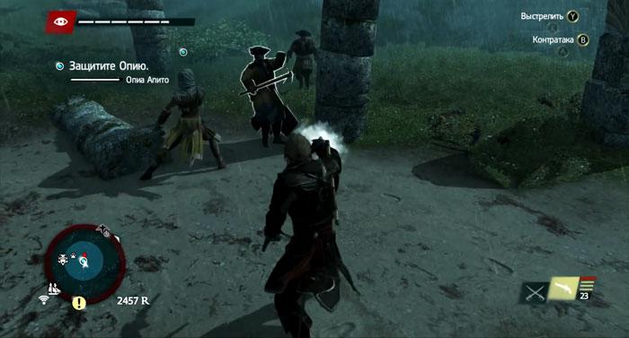 Assassin's-Creed-4-Black-Flag5