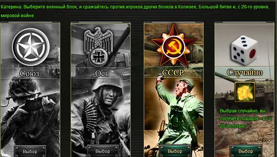 Генералы второй мировой войны обзор