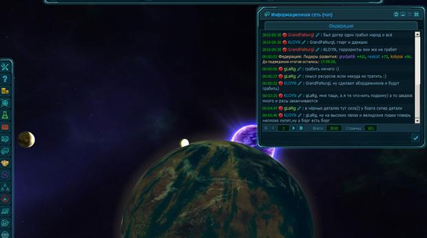 Обзор игры Звёздная Федерация