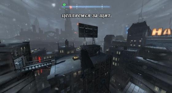Batman-Arkham-Origins-баг-с-вентиляцией3