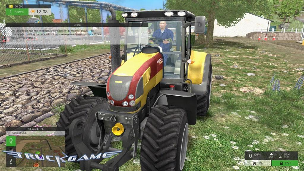 Farm-Expert-4