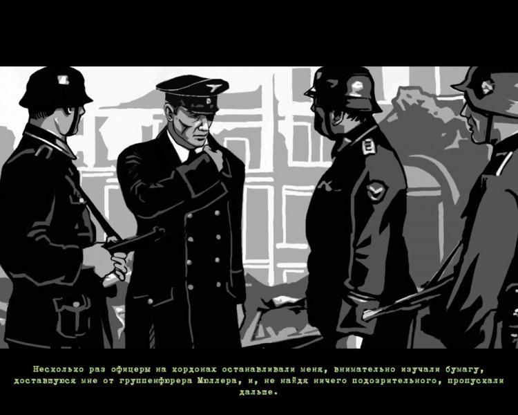 Архивы-НКВД-Операция-Бункер-3