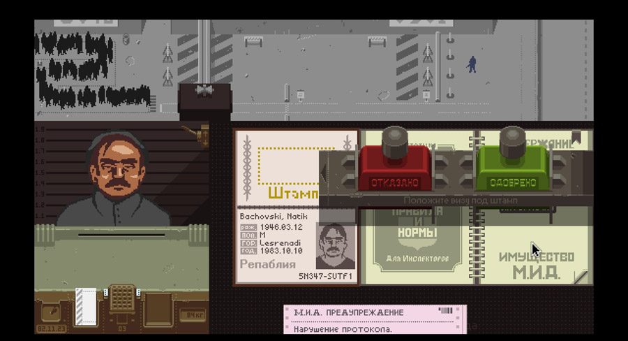 Papers-Please-2