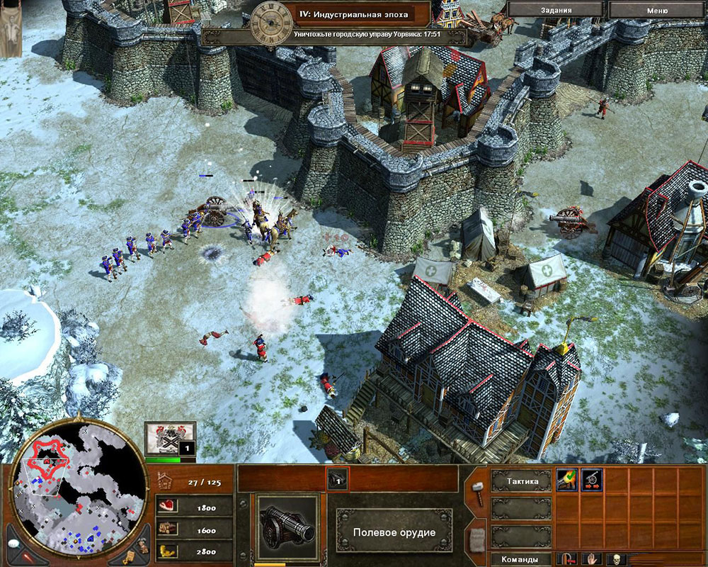 Age-of-Empires-III-The-Asian-Dynastie