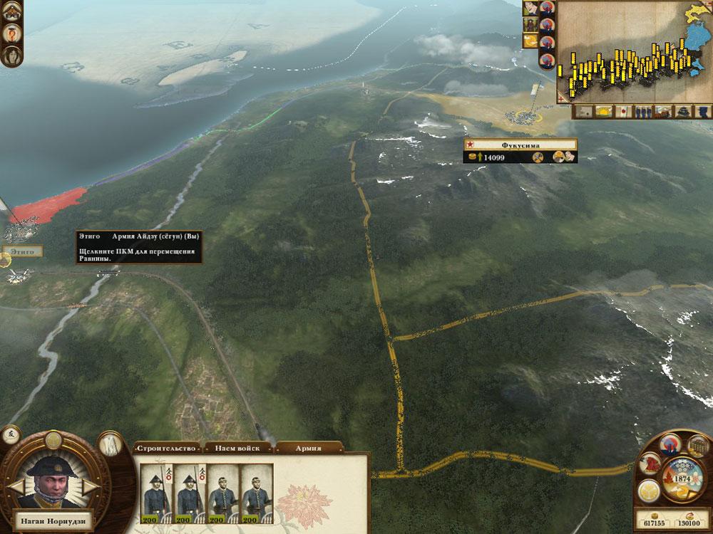 Total-War-Shogun-2