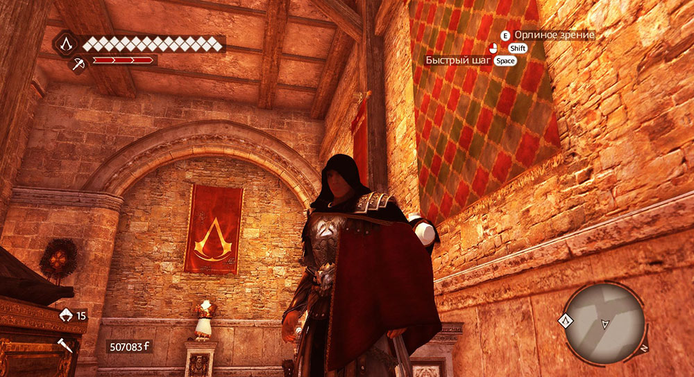 Assassin's-Creed-Brotherhood2
