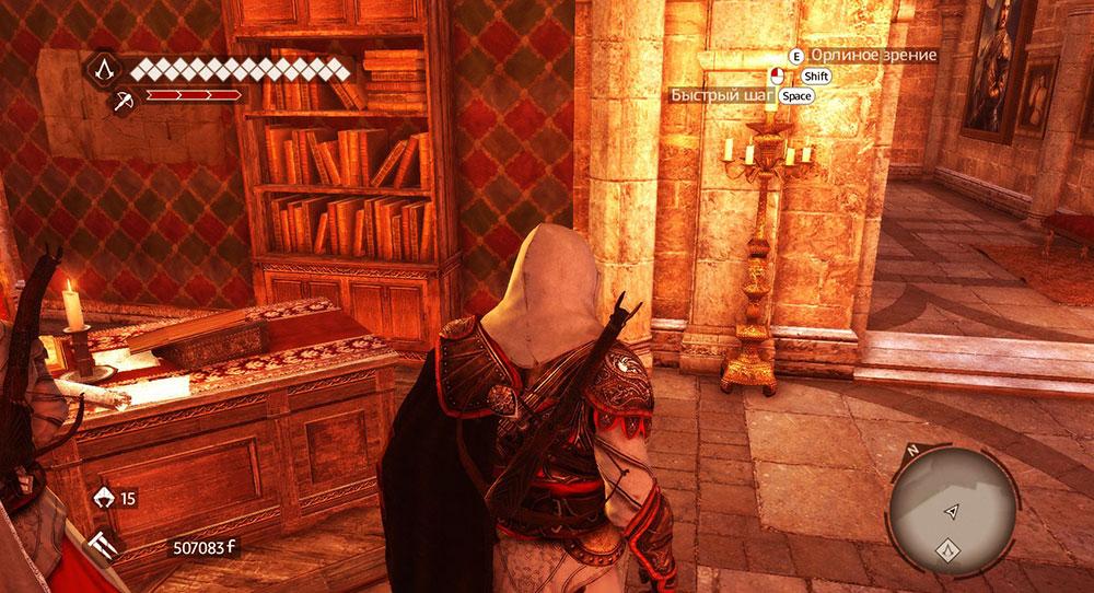 Assassin's-Creed-Brotherhood3