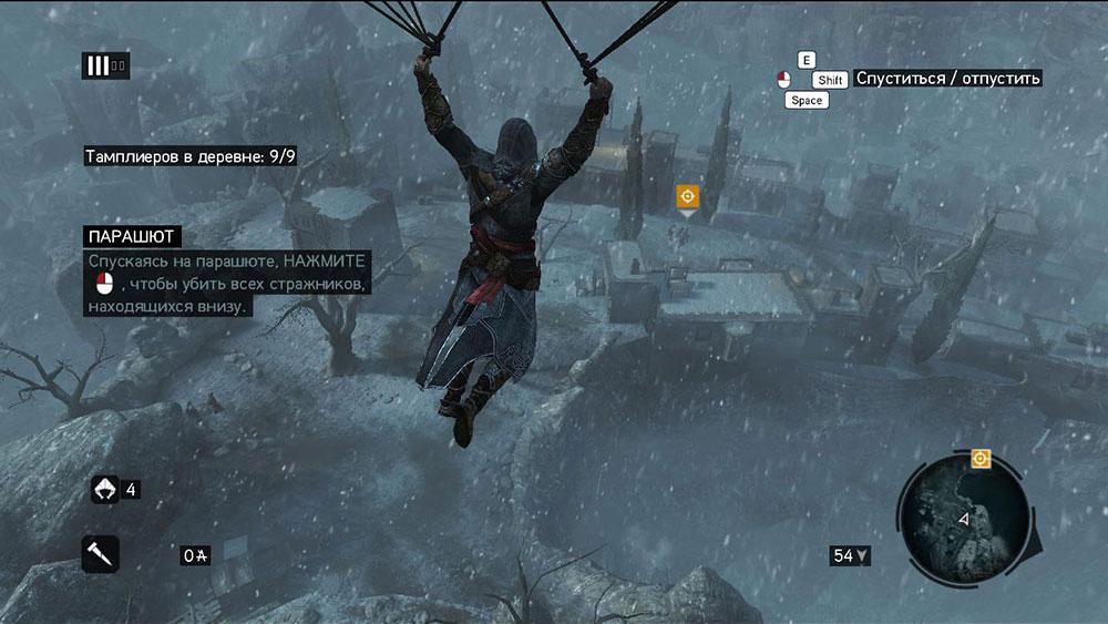 Assassin's-Creed-Brotherhood4