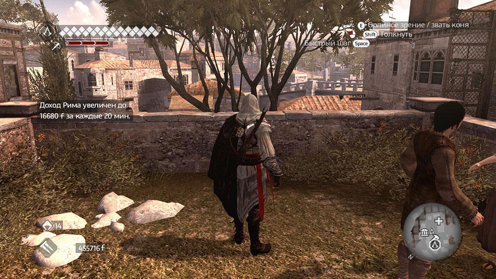 Assassin's-Creed-Brotherhood5