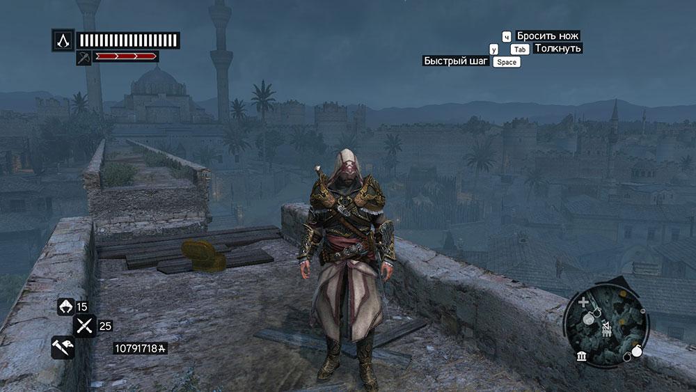 Assassin's-Creed-Revelations3