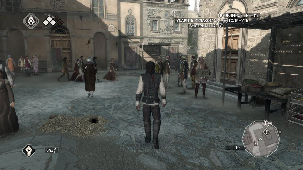 Assassin's-Creed23
