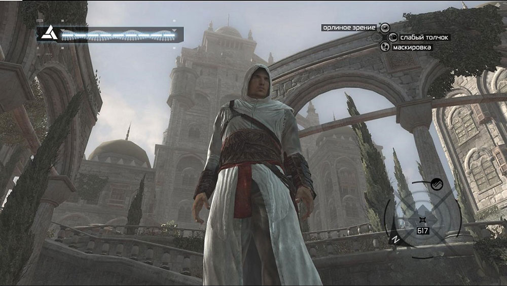Assassin's-Creed5