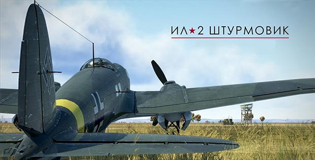 Ил-2-Штурмовик-0