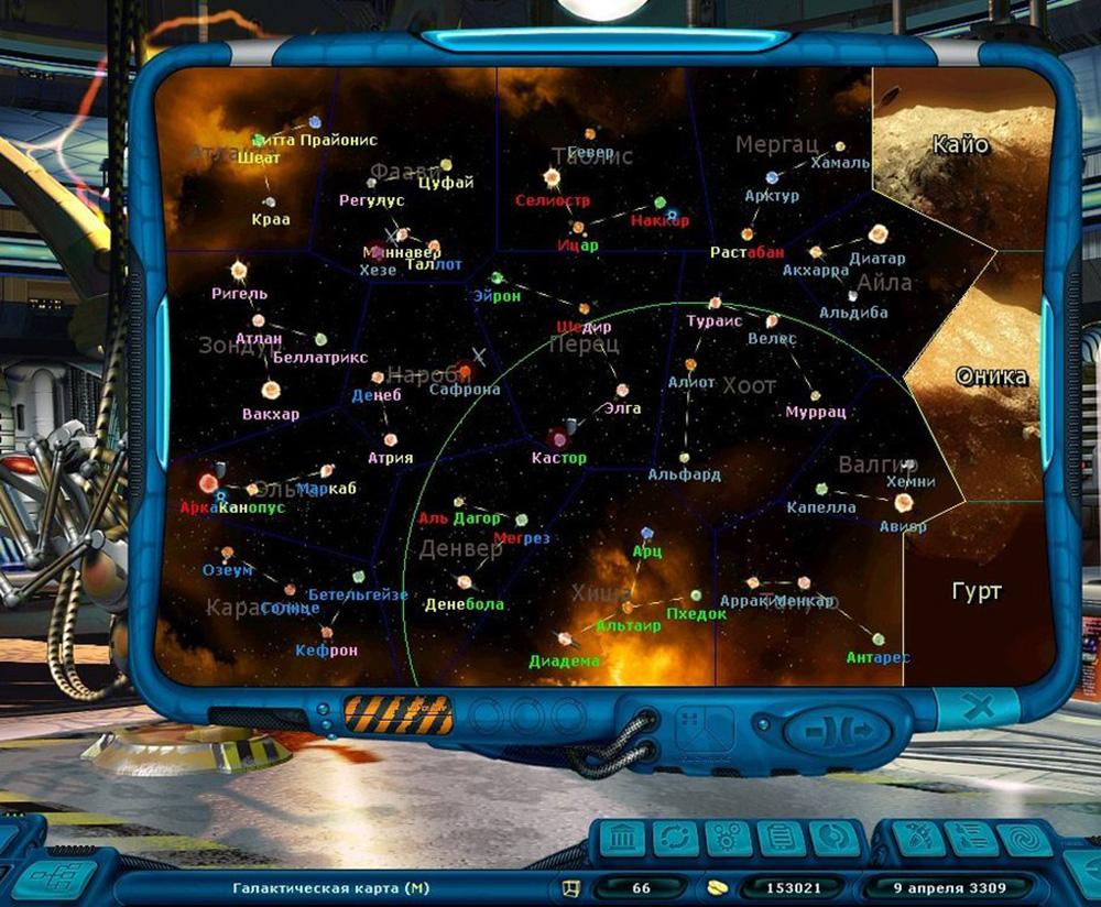 Космические-рейнджеры-1