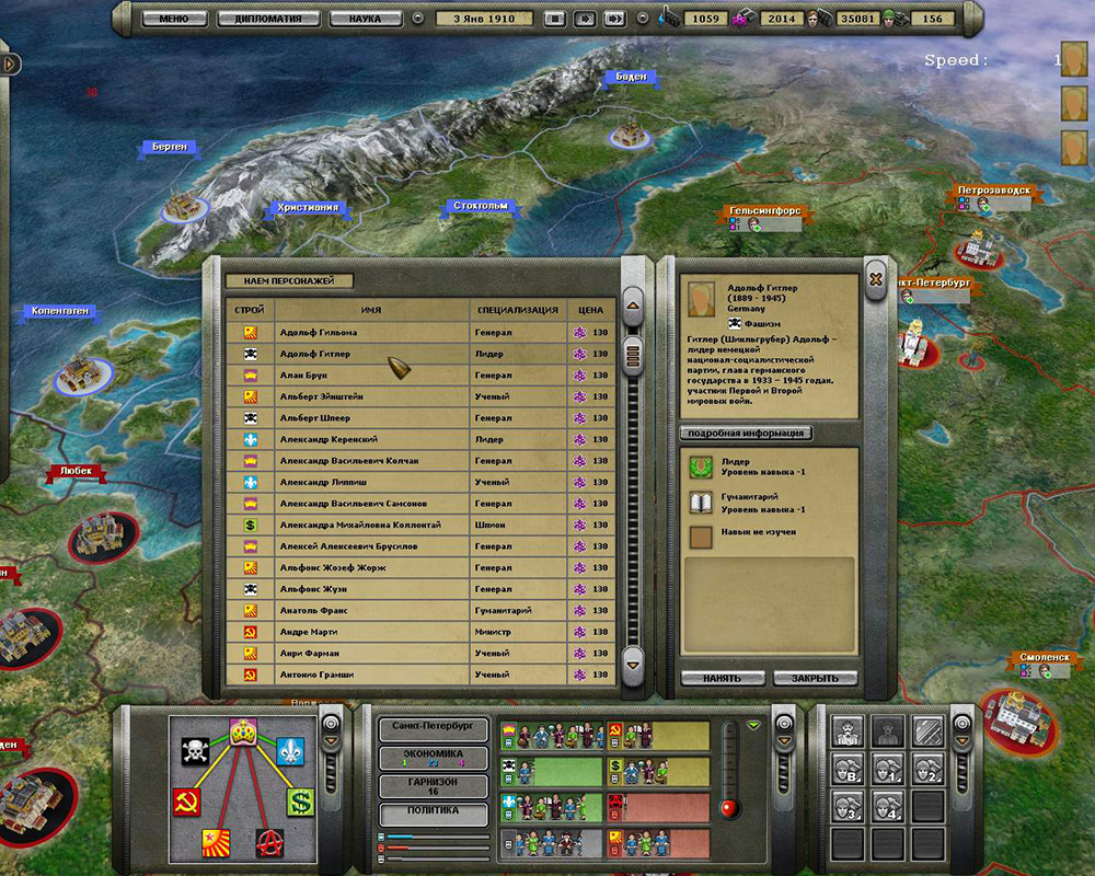 Agression-Reign-Over-Europe-2