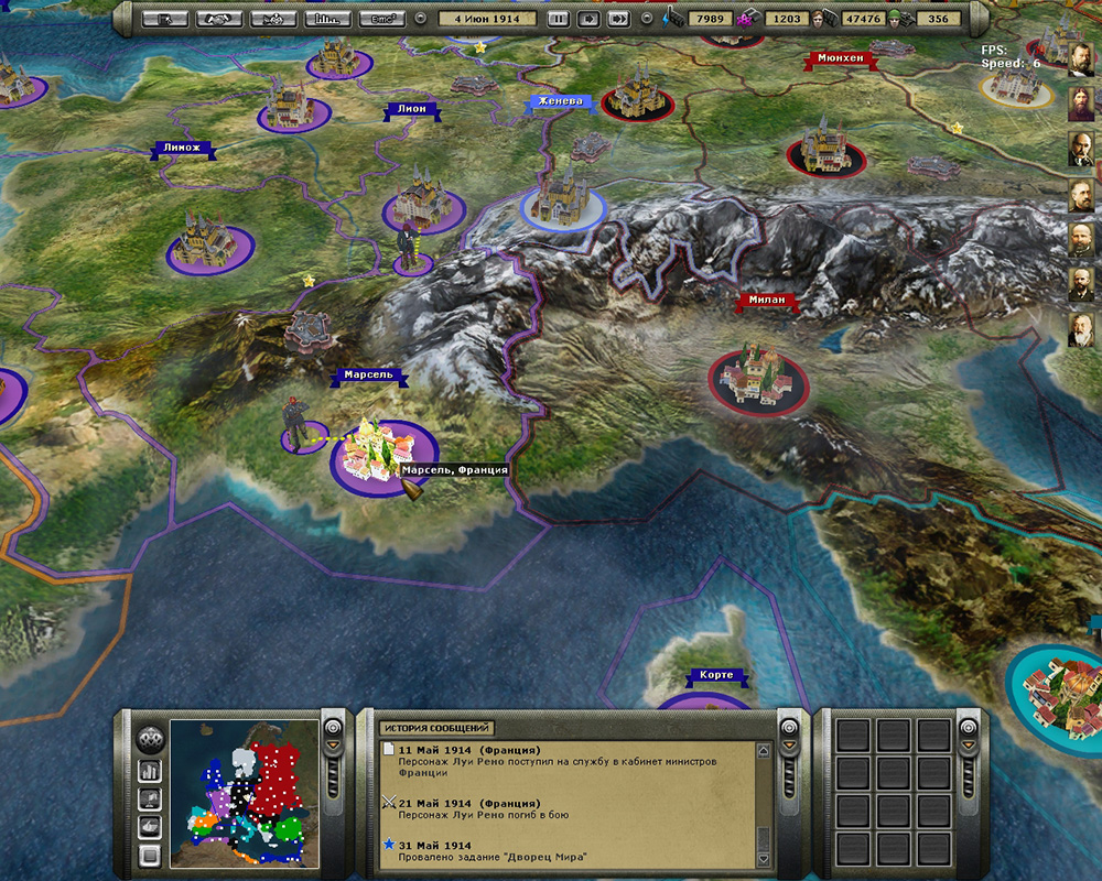 Agression-Reign-Over-Europe-4