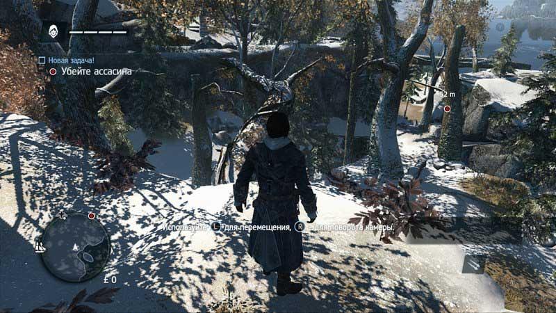 Assassin's-Creed-Rogue-3