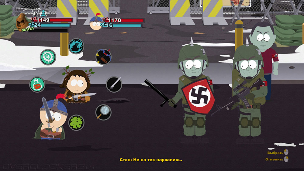 South-Park-The-Stick-of-Truth-1