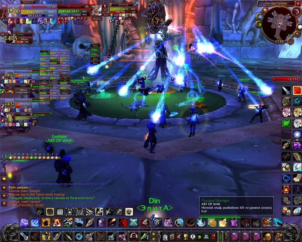 World-Of-Warcraft--4